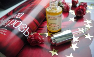 Santaverde Эликсир красоты Extra Rich Beauty Elixir