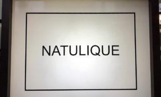 Окрашивание «омбре» органической краской Natulique